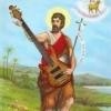 [VENDO] Slot primario di No man's Sky - ultimo invio da San Giovanni Bassista